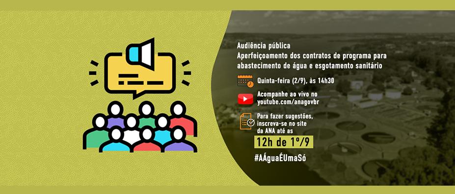 Audiência Pública 01/2021