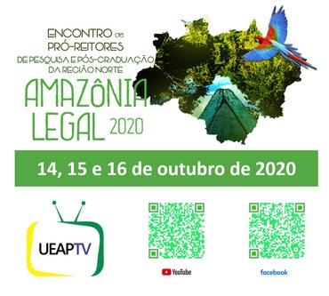 Fórum Virtual, 2020, de Pró-Reitores de Pós-Graduação da Região Norte, Amazônia Legal (Foto: Divulgação)