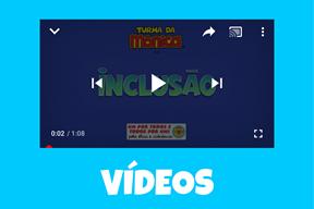 videoUPT.png