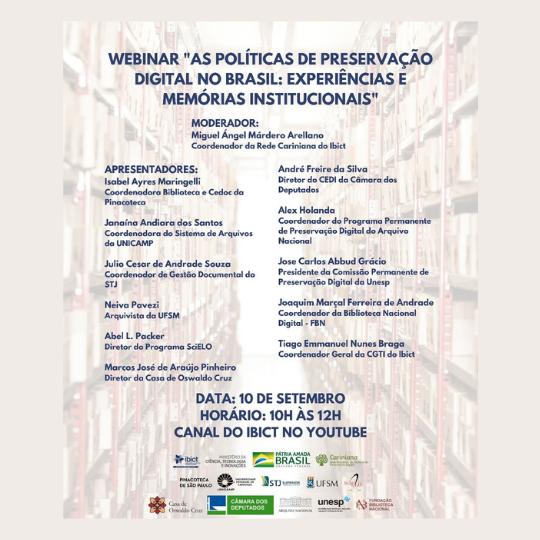 As políticas de preservação digital no Brasil: experiências e memórias institucionais
