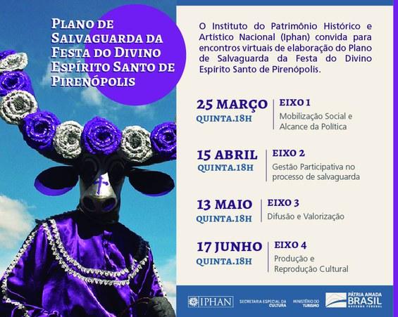 Convite - Plano de Salvaguarda Festa do Divino de Pirenópolis