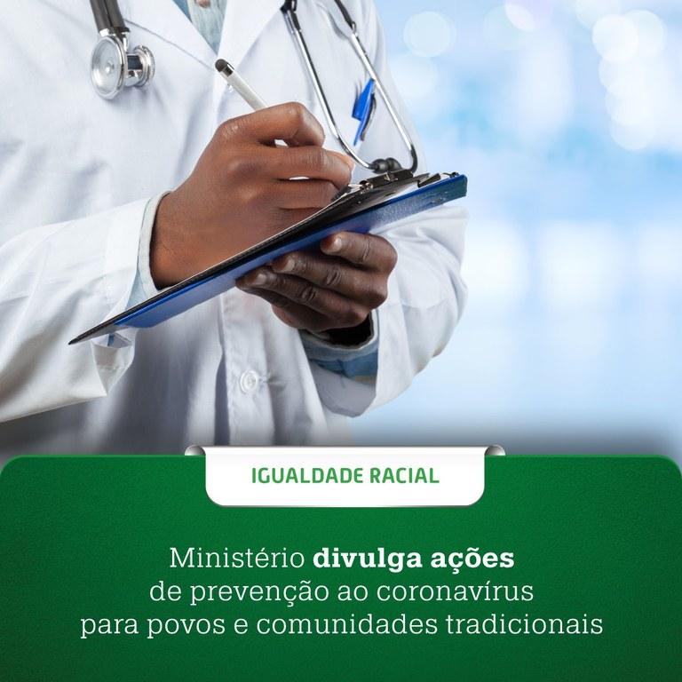 WhatsApp Image 2020-03-23 at 09.51.13.jpeg