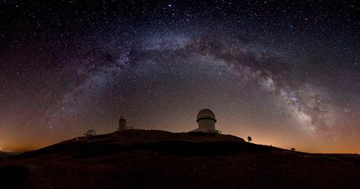 telescopio-mini-jpas.png