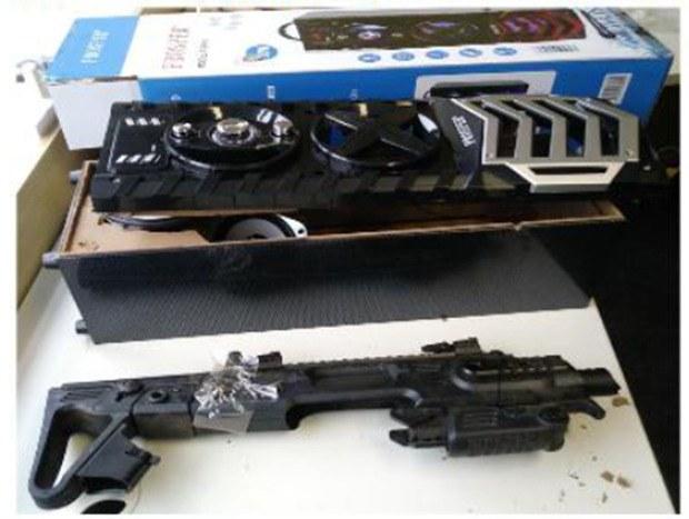 Operação Mercado das Armas PR 5.jpg