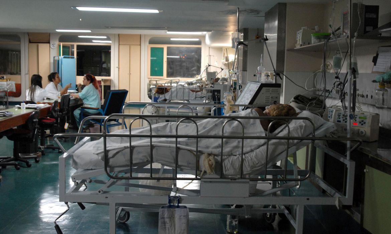 Agência Nacional de Saúde Suplementar divulga lista de planos suspensos e reativados