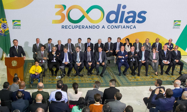 300_dias.jpg