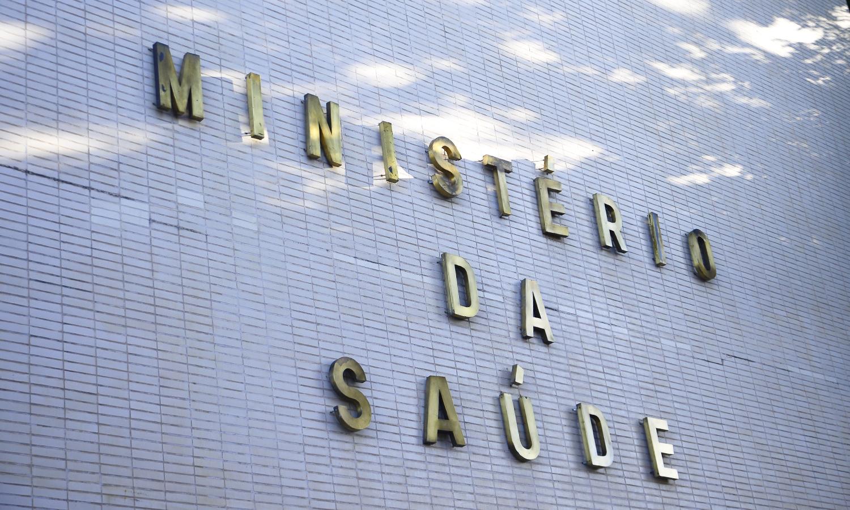 Recursos serão direcionados à Fundação Oswaldo Cruz, ao Grupo Hospitalar Conceição e ao Fundo Nacional de Saúde